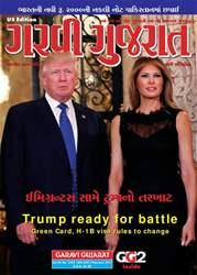 2423 USA issue 2423 USA