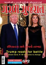 2423 issue 2423