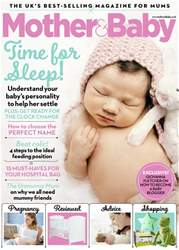 Mother & Baby issue April 2017