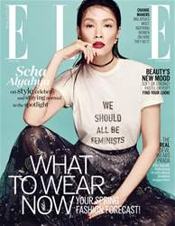 ELLE Malaysia issue March 2017