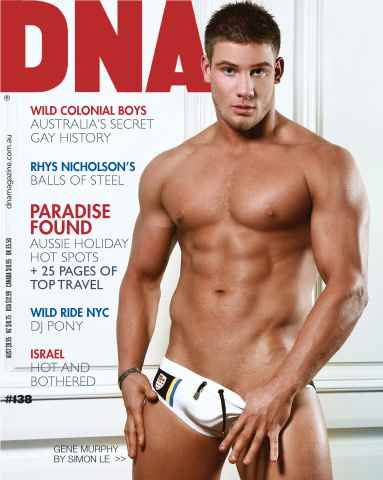 DNA Magazine issue #138 - Travel