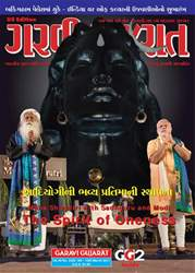 2425 USA issue 2425 USA