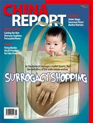 China Report issue Issue 46