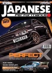 Japanese Performance issue Japanese Performance