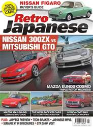 Retro Japanese issue Retro Japanese