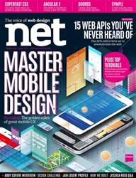 net issue May 2017