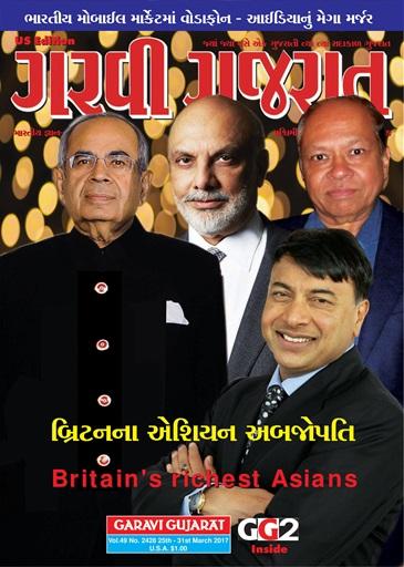 Garavi Gujarat Preview
