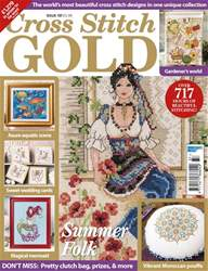 Cross Stitch Gold issue March 2017