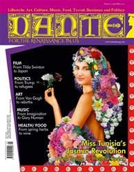 Dante issue Dante