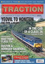 Traction issue May-Jun 2017
