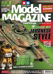 Tamiya Model Magazine issue 259 May 2017