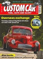 Custom Car issue Custom Car