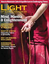 Light of Consciousness issue Summer 2017