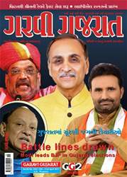 2431 issue 2431