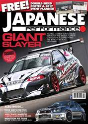Japanese Performance issue Japanese Performance 196 May 2017