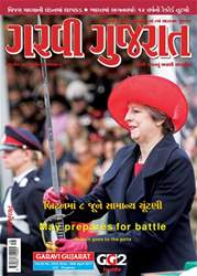 2432 issue 2432