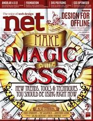 net issue June 2017