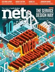 net issue July 2017