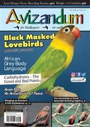 Avizandum issue June 2017