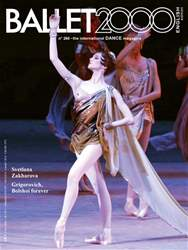 BALLET2000 English Edition issue BALLET2000 n°266