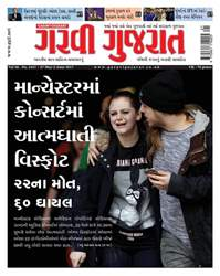 Garavi Gujarat Magazine issue 2437