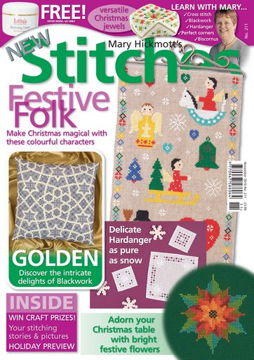 New Stitches issue 211