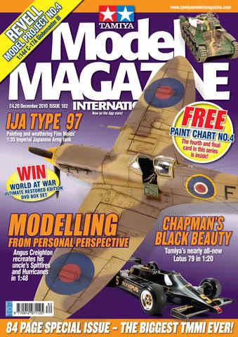 Tamiya Model Magazine issue 182