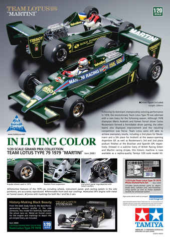 Tamiya Model Magazine Preview 2