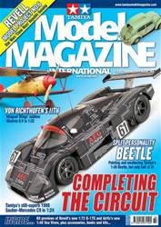 Tamiya Model Magazine issue 184