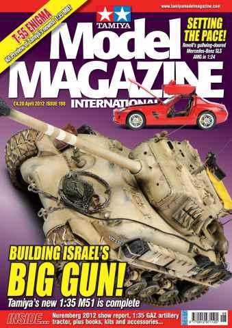 Tamiya Model Magazine issue 198