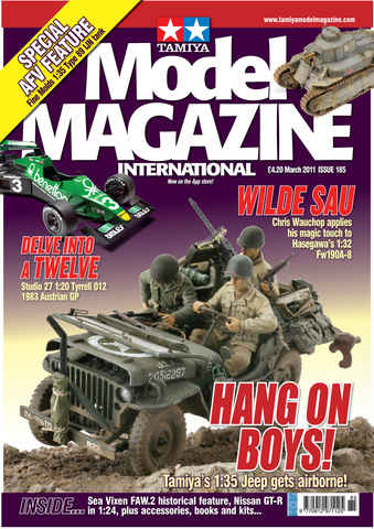 Tamiya Model Magazine issue 185