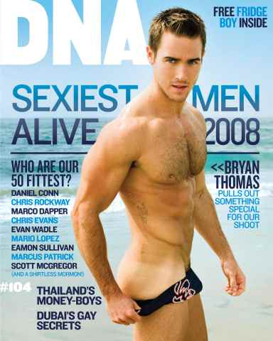 DNA Magazine issue DNA #104