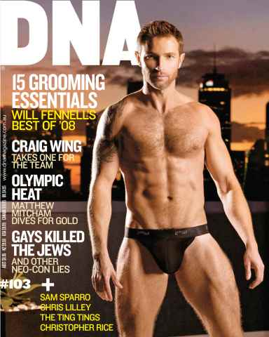 DNA Magazine issue DNA #103