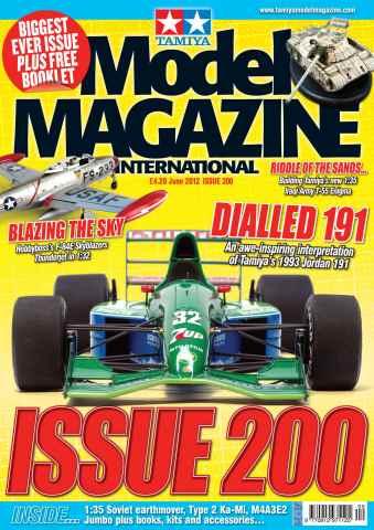 Tamiya Model Magazine issue 200