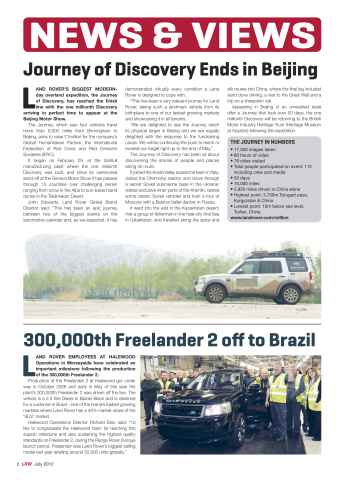 Landrover World Preview 8