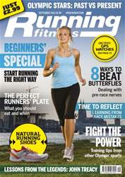 Running issue Getting Started September 2012