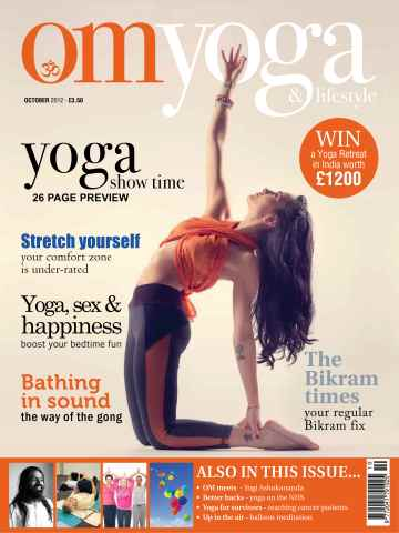 OM Yoga UK Magazine issue October 2012 - Issue 25