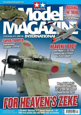 Tamiya Model Magazine issue 204