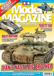 Tamiya Model Magazine issue 205