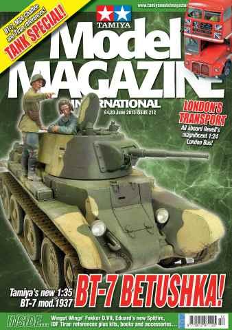 Tamiya Model Magazine issue 212
