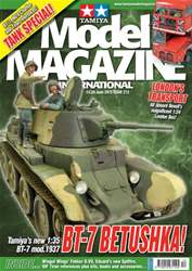 Tamiya Model Magazine issue 212