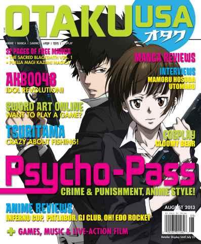 Otaku issue August 2013