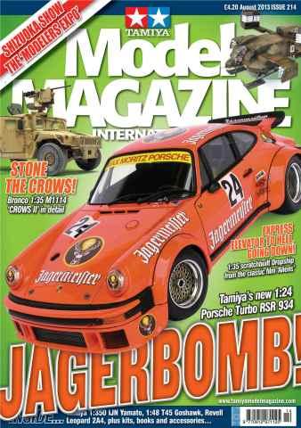 Tamiya Model Magazine issue 214