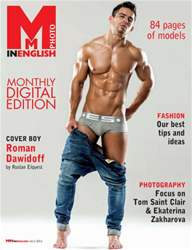 MM in English issue July 2013