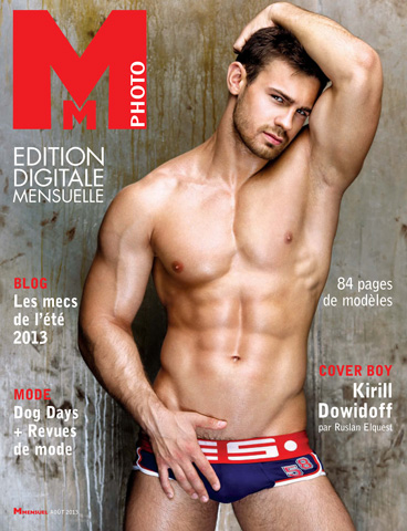 MMensuel issue Aout 2013