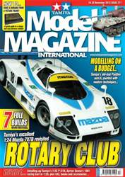 Tamiya Model Magazine issue 217