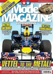 Tamiya Model Magazine Sample  issue Tamiya Model Magazine Sample