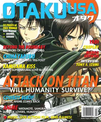 Otaku issue April 2014