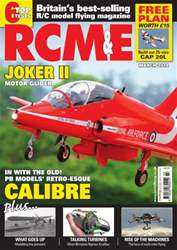 RCM&E issue March 2014