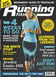Running issue No.171 Don't Just Run!